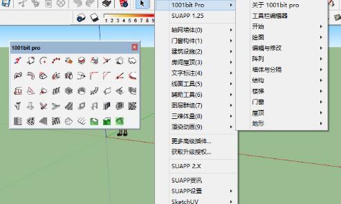 1001bit_pro For SketchUp 2014_15汉化和谐版